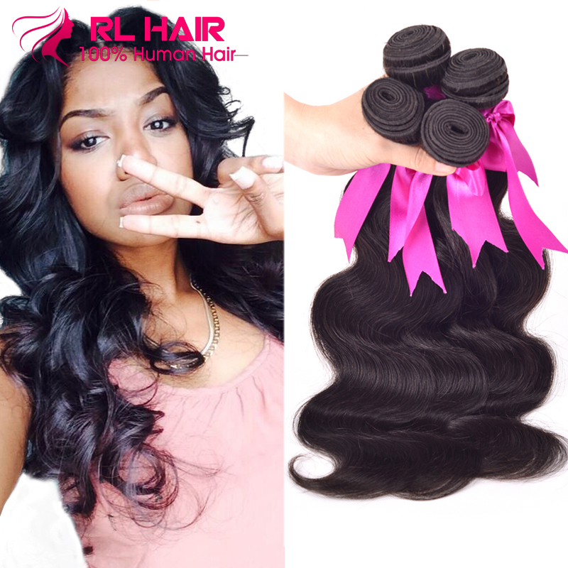 Brazilian Virgin Hair Body Wave 3pc 8