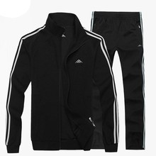 2016 Men's Sportwear Plus Big Size 4XL 5XL 6XL 7XL 8XL Set Male Clothing Jogger Suit Tracksuits Sporting Wear Sweatshirt + Pants(China (Mainland))