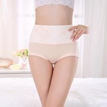 underwear women high waist abdomen Modal Ms. briefs Milk silk briefs