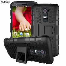 "Buy For LG G2 Case Anti-Knock Silicone Cover For LG G 2 Phone Case Heavy Duty Armor Rubber Phone Cover D802 D805 D801 D800 D803 5.2"" for $3.99 in AliExpress store"
