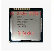Buy Intel Core i5 3330 i5-3330 Processor (6M Cache, 3.2GHz) LGA1155 Desktop CPU 100% working properly Desktop Processor for $79.00 in AliExpress store