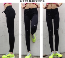 women pro dry fit sports basketball training gym sports long pants high-elastic trousers male and female primer yo-ga clothing