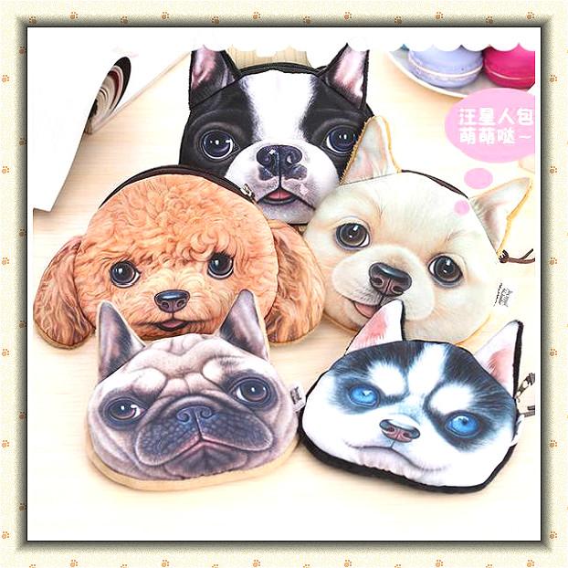 New Lovely Dog Face Zipper Case Coin Purse Wallet Makeup Buggy Bag Pouch<br><br>Aliexpress
