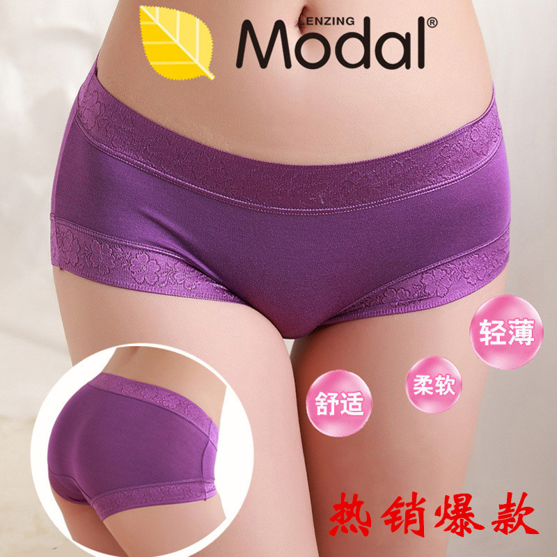 ZW238 Hot Selling Women Modal Panties Love Pink Briefs Seamless Sexy Lingerie Hot panties Lace Ladies Underwear Womens(China (Mainland))