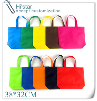 38*32cm 20pcs multi color choose square bottom non-woven fabric shopping bags with handles(China (Mainland))