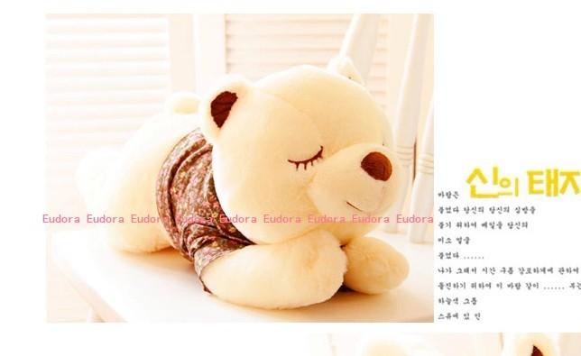 Stuffed animal Teddy bear with brown cloth lying teddy bear sleeping bear about 23 inch plush toy 60 cm throw pillow doll w6792(China (Mainland))