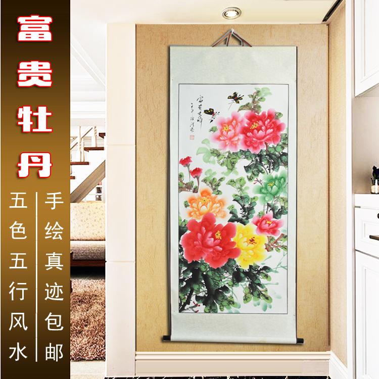 Acquerelli peonie promozione fai spesa di articoli in for Casa tradizionale cinese