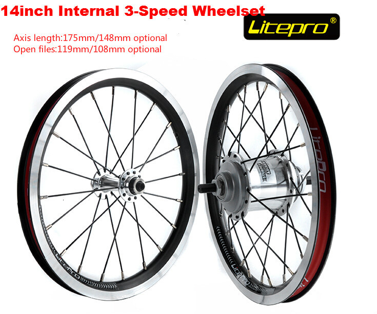 Litepro 14inch internal 3-speed wheelset folding bike BMX wheel set for sturmey archer SRF3(China (Mainland))