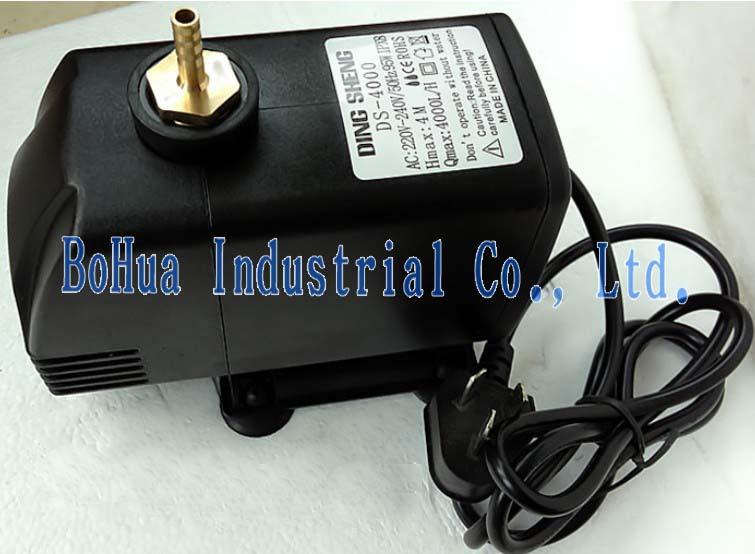 Buy 1pcs Engraving Machine Tool Cooling