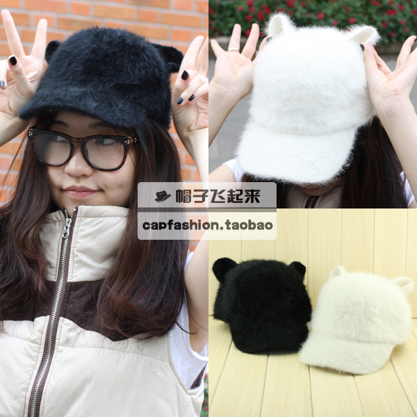 Autumn and winter rabbit fur velvet cat ears baseball cap hat little demon of plush cap female