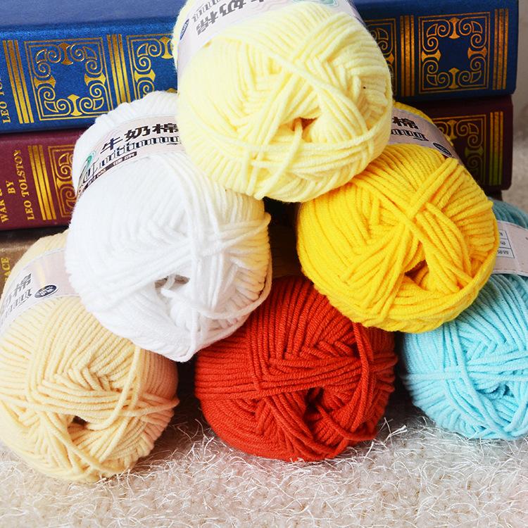 natural soft pure milk cotton yarn thick yarn for knitting baby wool crochet yarn weave thread(China (Mainland))