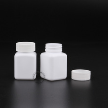 50 x 85g 85ml Empty White Plastic Bottle, Sample Bottles Wide Mouth PE Containers Capsules - Pirlo International Trading (Shanghai store Co., Ltd)