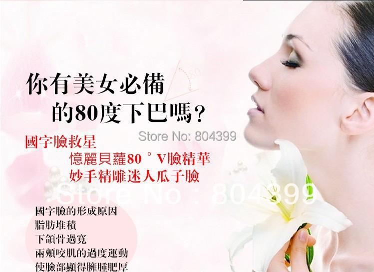 Yili balo Miracle Lift Lifting Facial Serum 3D pele firme endurecimento poderoso V linha Face levantamento emagrecimento essência