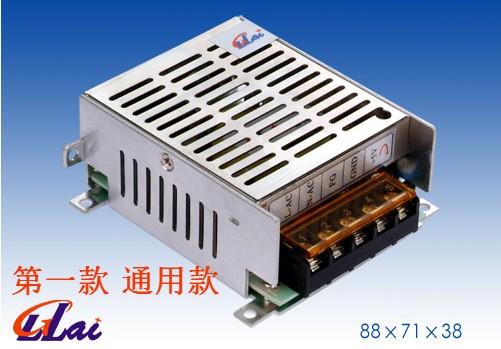 GA361D 36W 2448V Guoli to turn 12V3A switching power supply switch<br><br>Aliexpress