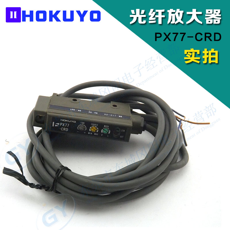 Фотография Authentic original HOKUYO photoelectric - fiber amplifier PX77 - CRD PH7 - CDS