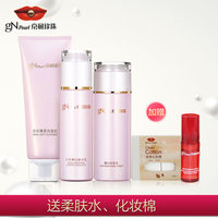 Original Gn pearl white triangle set 3 pieces moisturizing whitening moisturizing freckle dermoprotector packing carton