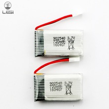 2PCS syma Battery 3.7V 720mAh 25C Lipo Battery For X5SW X5SC X5C Quadcopter Helicopters