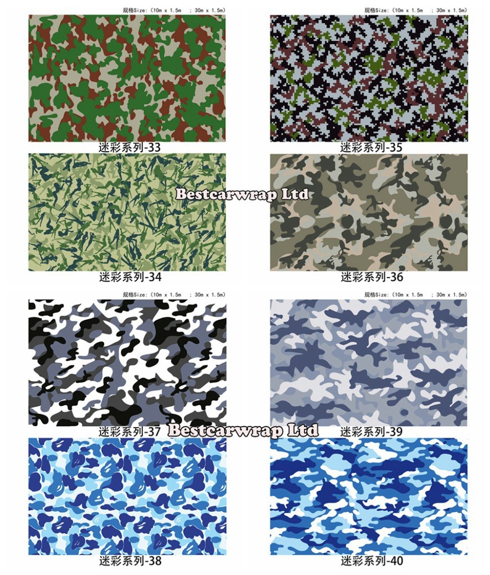 Camo vinyl wrap black, white green purple camouflage wraps (4)