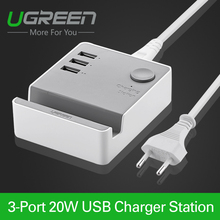 Ugreen USB wall charger universal travel charger 5V4A EU UK Plug 3 port mobile phone smart charger for iPhone Samsung Xiaomi LG (China (Mainland))