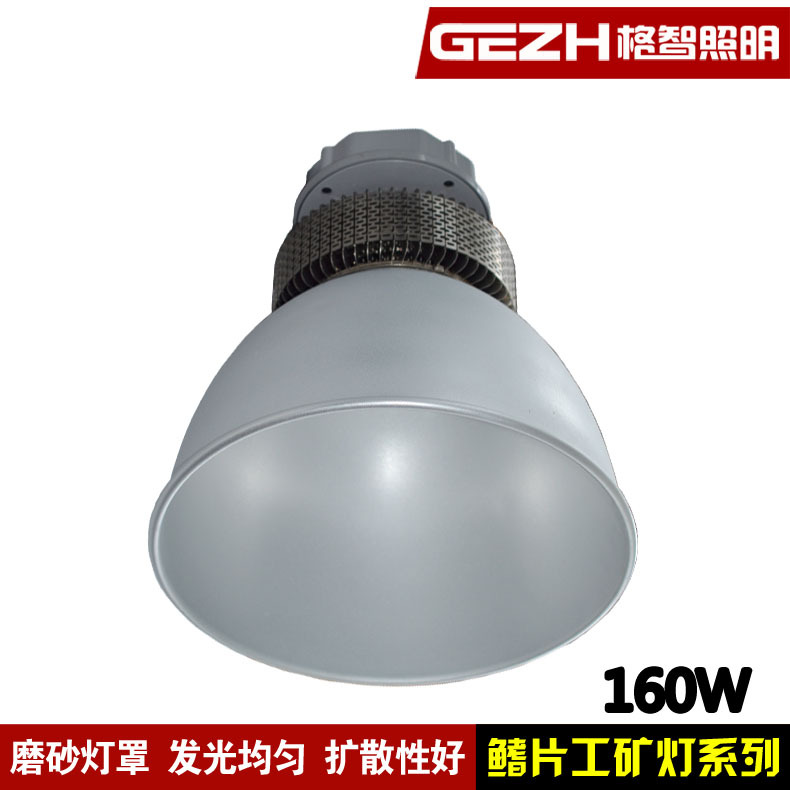 The New Fin Type Warehouse Light Led Mining Lamp 150w
