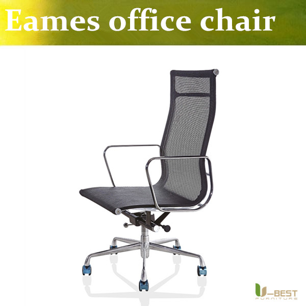 U BEST Reproduce Emes Style Mesh fice Chair Recline Hight Tilt Adjust aluminum BaseAluminum Group Mesh highback office chair