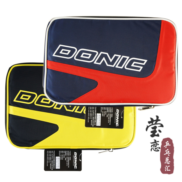 Original Donic 66102 table tennis case ping pong case table tennis rackets case racquet sports ping pong paddles single layer