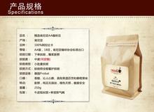 Excellent Kenya Coffee Beans Baking Medium Roasted Original Green Food Slimming Lose Weight Tea Espresso Fresh
