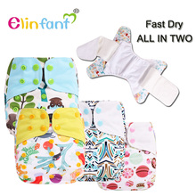 Elinfant  AI2 fast dry night cloth diaper waterproof adjustable  super soft one size fit all#SMT045#(China (Mainland))