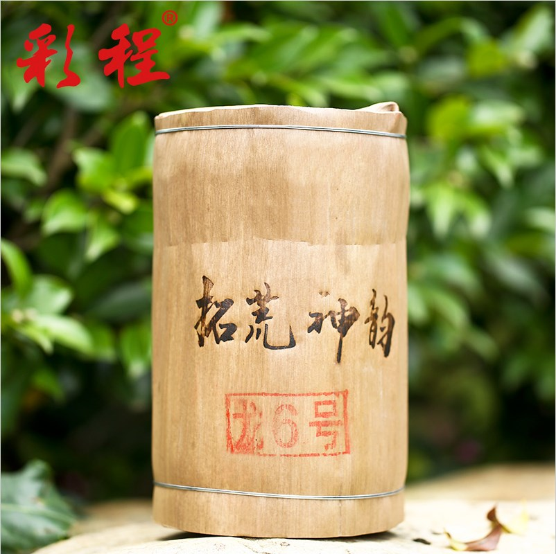 frontier spirit dragon dragon post 6 800 years ancient tea pu er tea column 2 kilograms of bamboo color process of tea<br><br>Aliexpress
