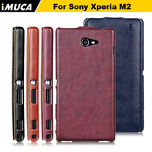 Buy Phone Cases Sony M2 Luxury Leather Flip Case Sony Xperia M2 S50h D2303 D2305 D2306 Dual Sim D2302 Vertical Flip Cover for $5.75 in AliExpress store