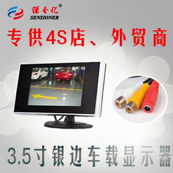 2014 Hot Sale !!! 3.5 inch TFT Monitor HD Car LCD monitor 2 video input rear view display Portable LCD Display <br><br>Aliexpress