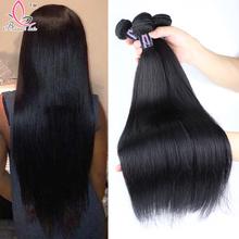Bulanni Hair Eurasian Virgin Hair Straight 3 Bundles 7A Grade Human Virgin Hair Weave Eurasian Virgin Straight Hair Bundles