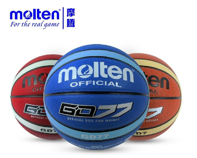 Molten Basketball BGD-7 High Quality PU Material FIBA Office Size 7 ball,free shipping(China (Mainland))