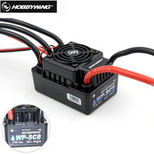 Buy 1pcs 100% original Hobbywing Speed Controller Hobbywing EZRUN Waterproof WP SC8 120A Brushless ESC for $59.89 in AliExpress store