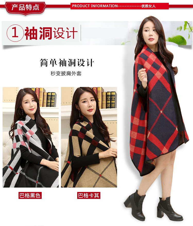 2016 Europe and the United States wind thicker winter flowers warm shawl cloak both sides of the coat Ms. scarf S062
