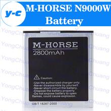 In Stock Original 2400mAh Li-ion Battery for UMI c1 Smart Phone + Free Shipping