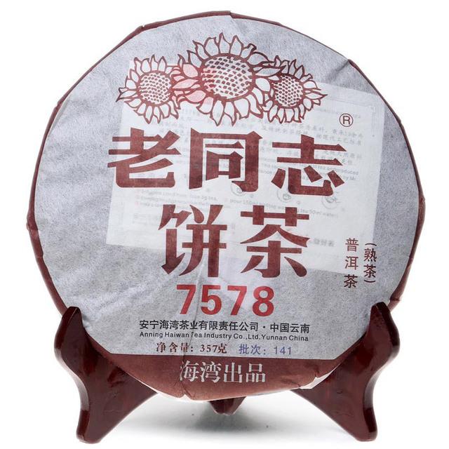 GRANDNESS 2014 yr 7578 141 Yunnan Haiwan Old Comrade Ripe Puerh Pu erh Tea 357g