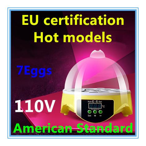 Инкубатор для куриных яиц Smart Mini Incubator 110V 158 инкубатор какой фирмы лучше купить