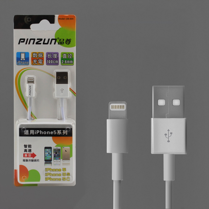 5s charging cable USB 2.0 Data sync 8 pin Charger iphone5 5c,date transmit cables ipad mini/air,  -  peasecod phone accessories store