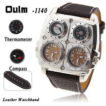 Silver Case OULM 1140 Army Military Watch Multiple Time Zone Thermometer Compass Voyager Russia Clock Metal