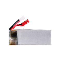 Best Price 1PCS For Walkera V120D01 V120D05 M120D01 RC Helicopter 900mAh 3.7V 25C Lipo Battery Batteries Free Shipping