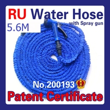 100FT Patent Certificate Russian Connector Blue Magic Expandable Garden Water Hose  with Spray Gun(China (Mainland))