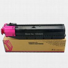 4PC Lot Compatible For Kyocera TASKalfa 3051ci color toner cartridge TK 8305 TK 8307 TK 8309