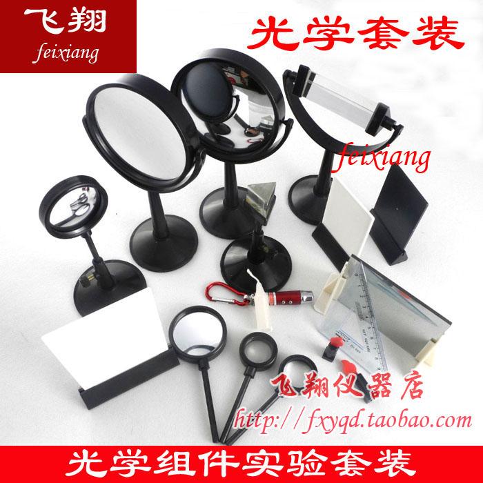 Professional 810nm diode laser promotion achetez des for Miroir concave convexe