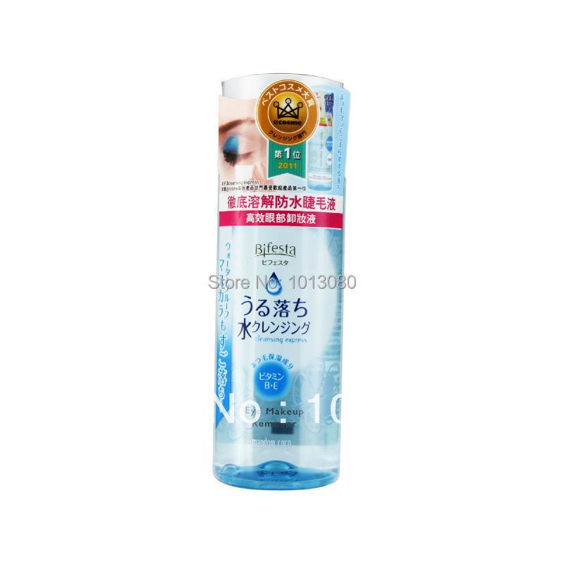 JAPAN Bifesta NEW Cleansing Express Waterproof Cosmetic Clean Eye Makeup Remover 145ml / 4.9oz(China (Mainland))
