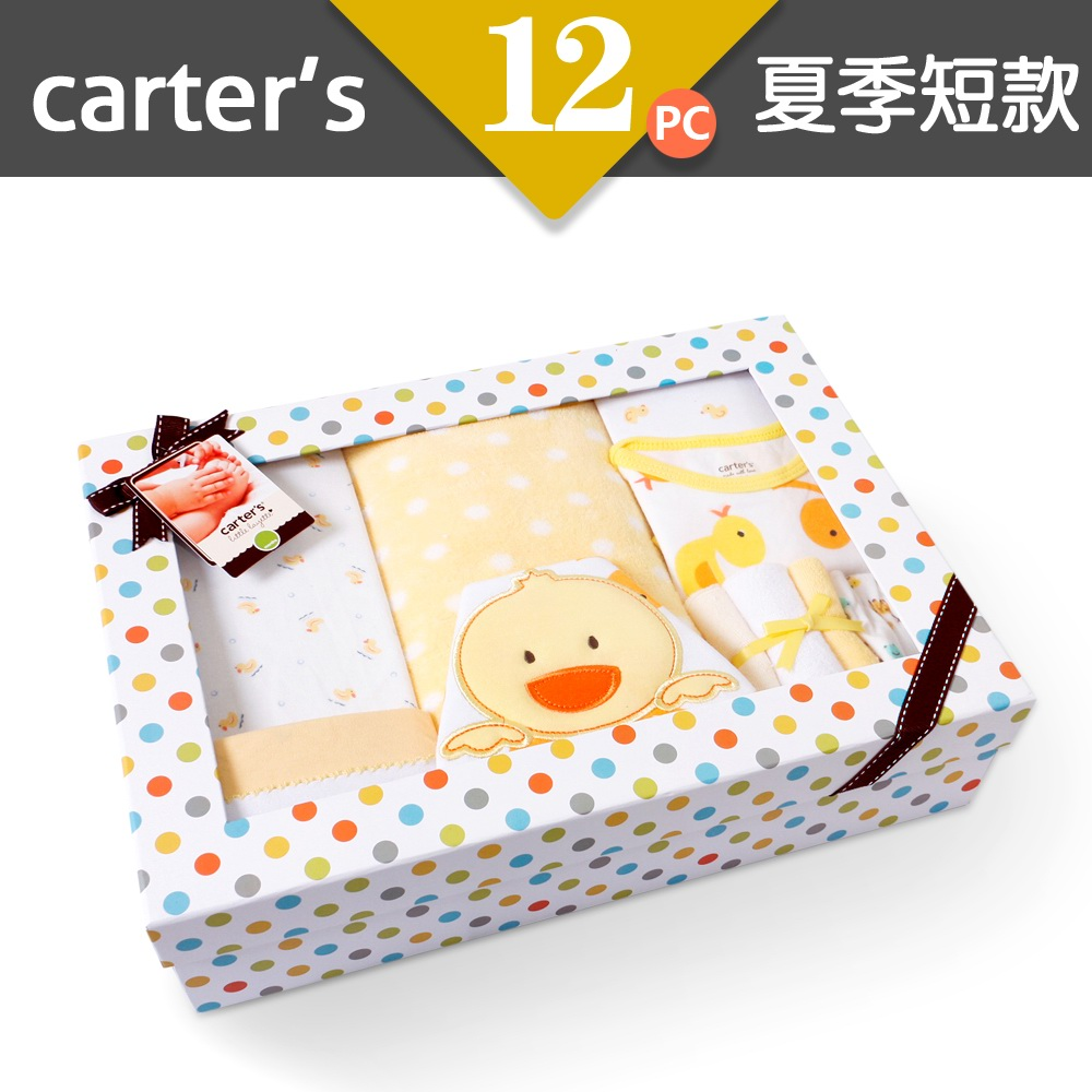 Carters newborn gift box new born summer baby supplies childrens clothing set 12<br><br>Aliexpress