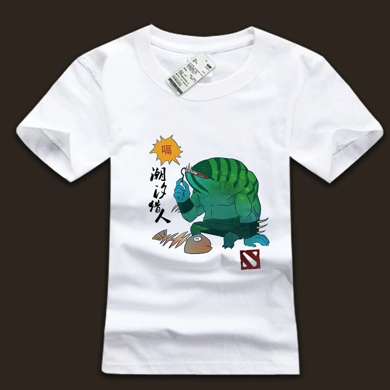 Dota 2 Tidehunter Shirt Dota 2 Tidehunter t Shirts