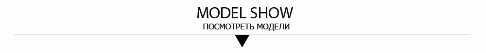 3==model show