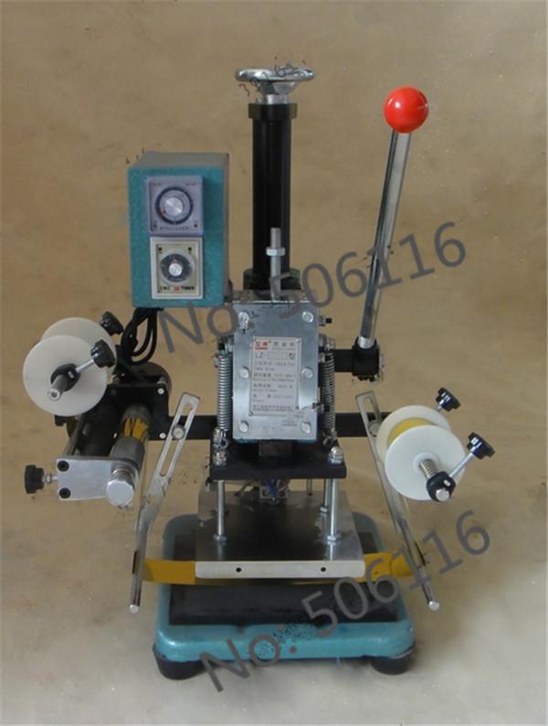 LZ-170-C Manual hot stamping machine,Creasing marking press embossing machine(16x15cm)(China (Mainland))