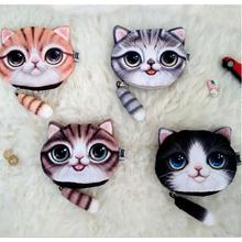 Small Tail Cat Coin Purse Cute Kids Cartoon Wallet Kawaii Bag Coin Pouch Children Purse Holder Women Coin Wallet free shipping(China (Mainland))